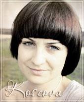 http://koscova-scrap.blogspot.ru/