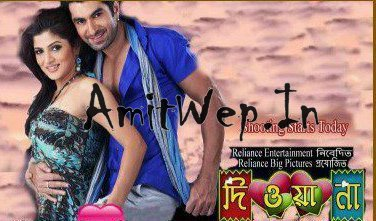 Jeet And Srabanti Next Upcoming Bengali Movie Deewana (2012) First Look