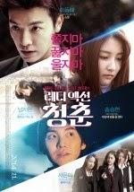 Drama Korea : The Youth (2014)