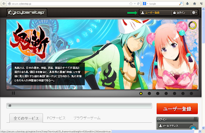 Onigiri Online - Register Account