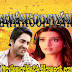Bewakoofian 2014 Hindi Movie Download
