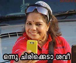 Funny malayalam images - unnu chirikkeda shavi
