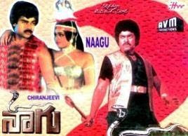 Naagu Old Telugu Mp3 Songs