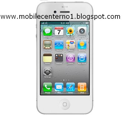 PRICES IN PAKISTAN: Apple Iphone 4 16gb Su Price In Pakistan In 2013