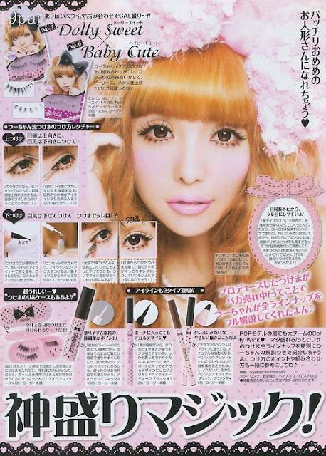 Japanese Magazine Scans Tsubasa