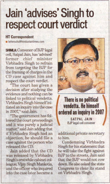 Jain 'advises' Singh to respect court verdict