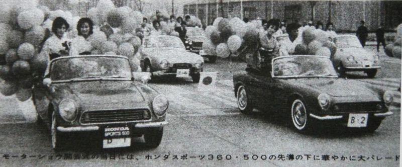 Honda S500, sports, japoński sportowy samochód, roadster, klasyk, stary, 日本車, スポーツカー, クラシックカー, ホンダ