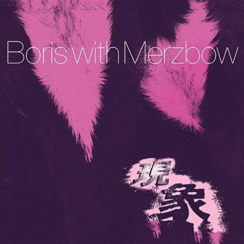 [Album] Boris with Merzbow – Gensho (2016.03.18/MP3/RAR)