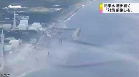 boiling sea in japan