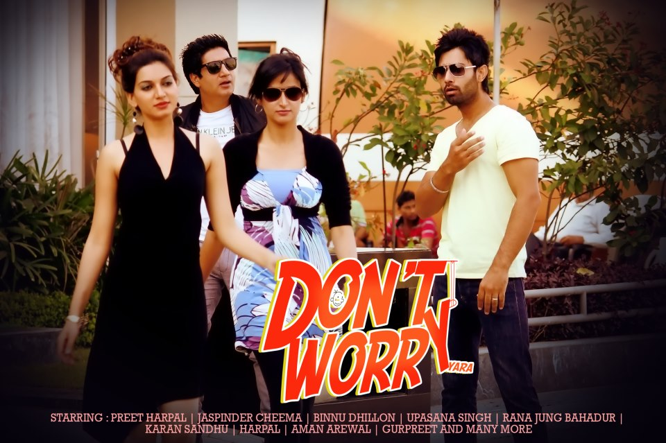 ... punjabi movie watch online free don t worry yaara is punjabi movie