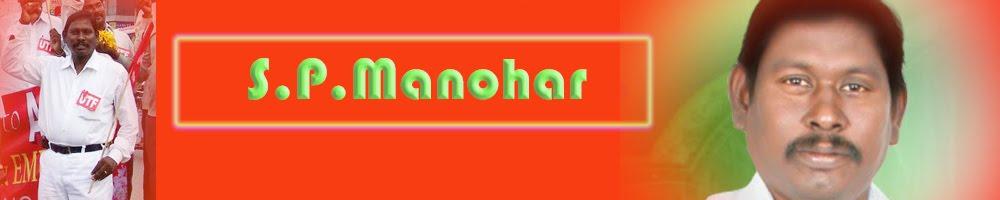 S.P.MANOHAR