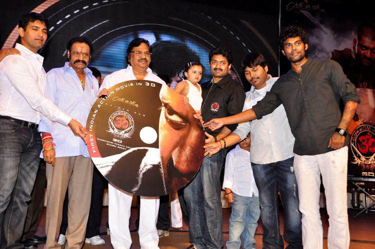 Kalyanram om movie audio launch photos