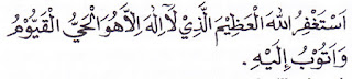Lafal istighfar dan doa istisqa