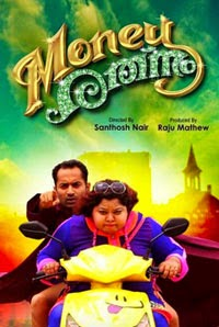 Watch Money Ratnam (2014) DVDScr Malayalam Full Movie Watch Online Free Download