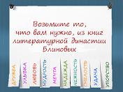 Объявление :)
