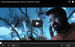 Geethanjali Movie Trailer