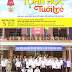 Tạp chí Toán học Tuổi trẻ số 431 tháng 5 năm 2013