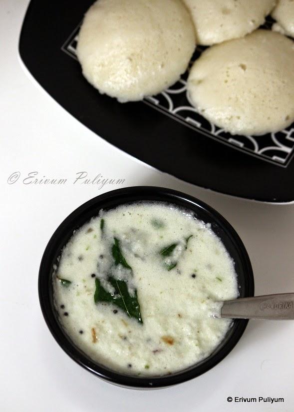 Coconut Chutney | Thenga Chutney | Side dish for Dosas and Idlis