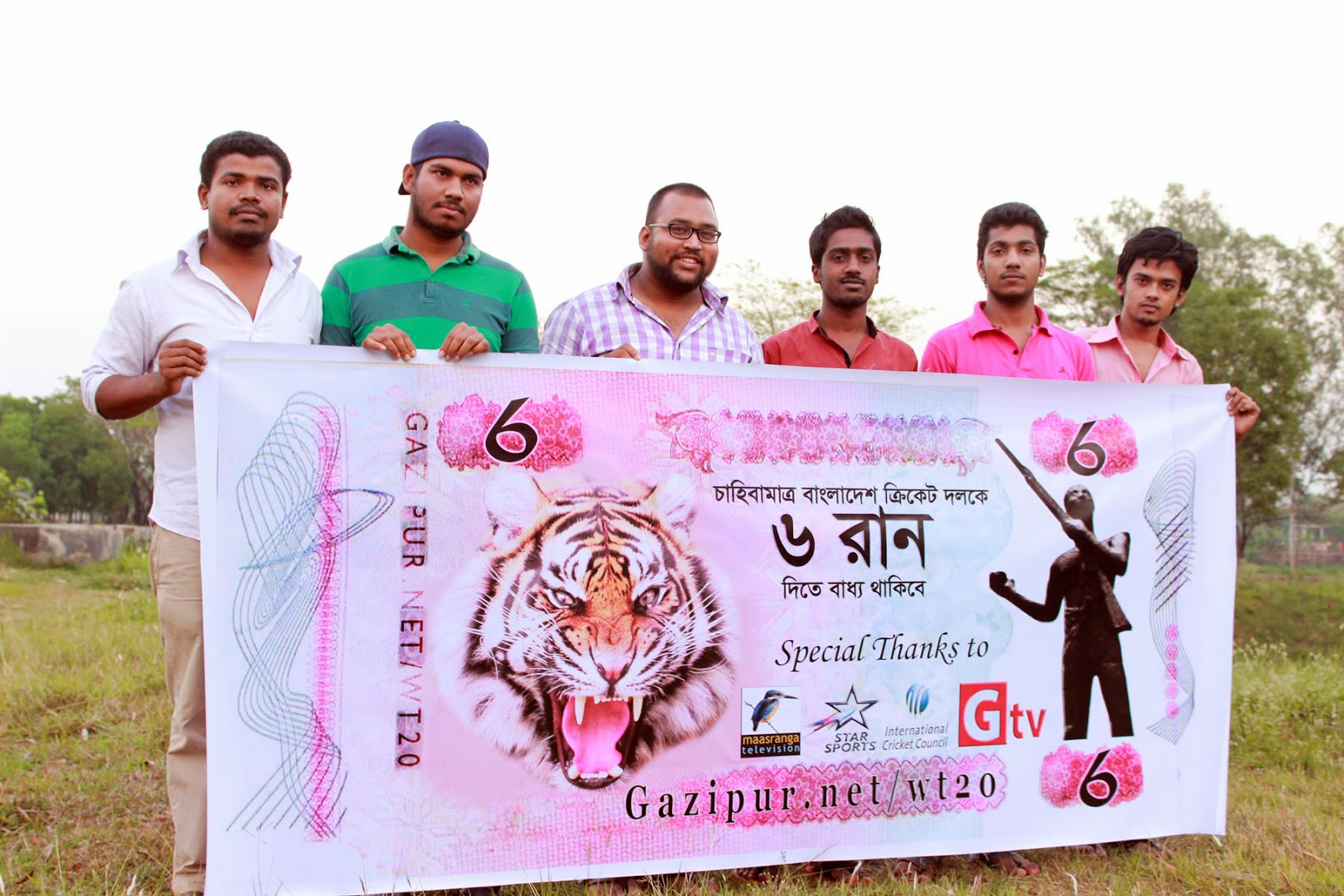 Boys of Gazipur
