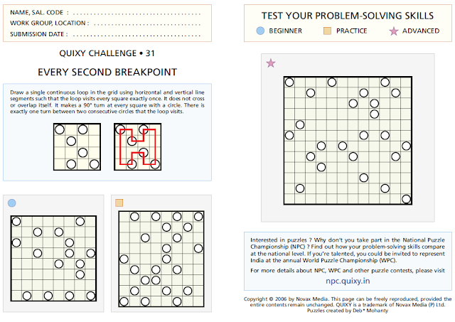 """Every Second Breakpoint"" Puzzles"