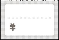 値札のテンプレート(白)