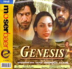Genesis (1986 - movie_langauge) - Shabana Azmi, Naseeruddin Shah, Om Puri, MK Raina
