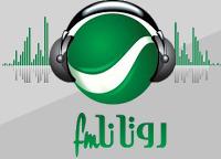 راديو روتانا FM بث حى ومباشر