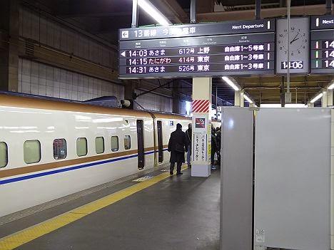 長野新幹線 あさま612号 上野行き E7系