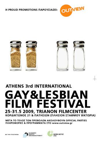 3rd OUTVIEW FILM FESTIVAL