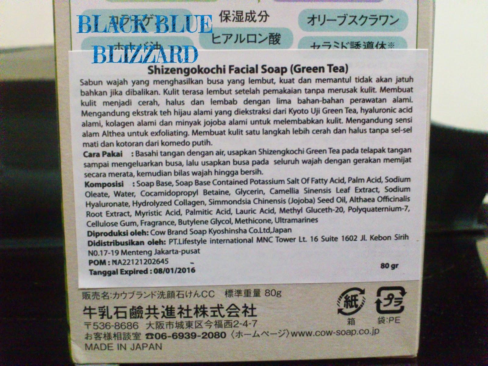shizengokochi facial soap review, cowbrand shizengokochi, shizengokochi green tea facial soap review, shizengokochi blogger review, cowbrand indonesia