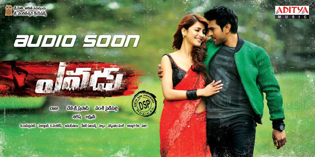 Yevadu Telugu Movie HD Wallpapers