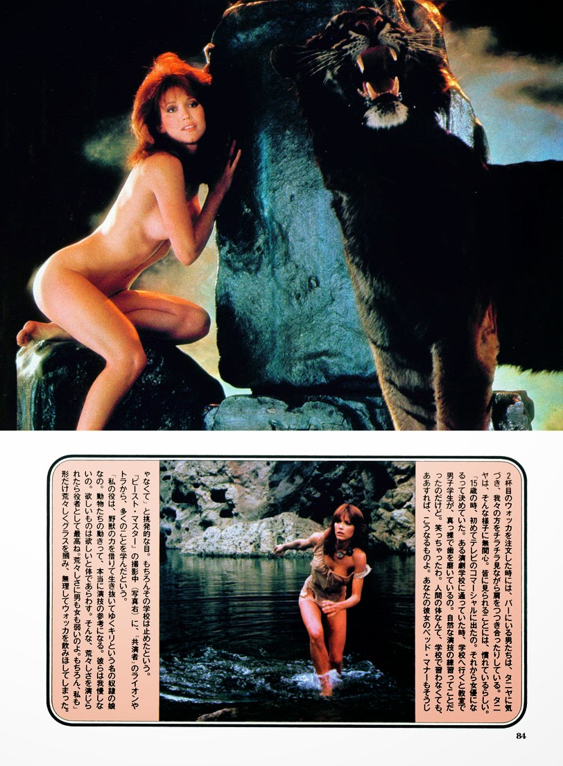 tanya roberts naked in playboy