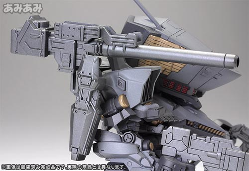 D-Style Armored Core Aaliyah