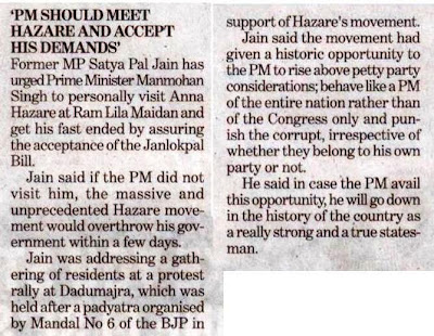 'PM SHOULD MEET HAZARE AND ACCEPT HIS DEMANDS' - Satyapal Jain
