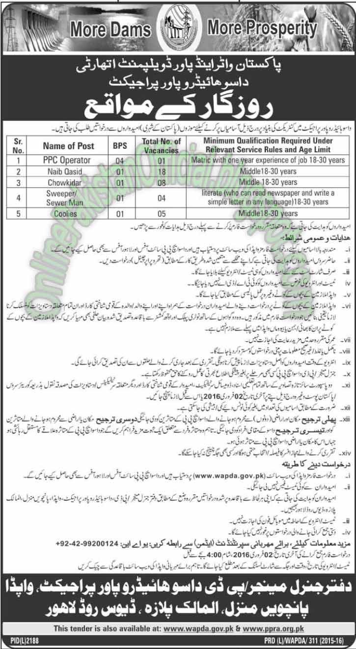 Water and Power Development Authority WAPDA jobs 2016