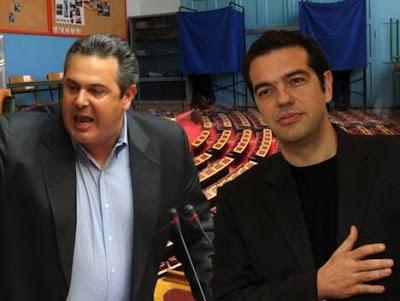 http://4.bp.blogspot.com/-jwLSd5p_cg8/VqcHePvJbYI/AAAAAAACFSE/Vho9TnsRFOw/s400/tsipras-kammenoss.jpg