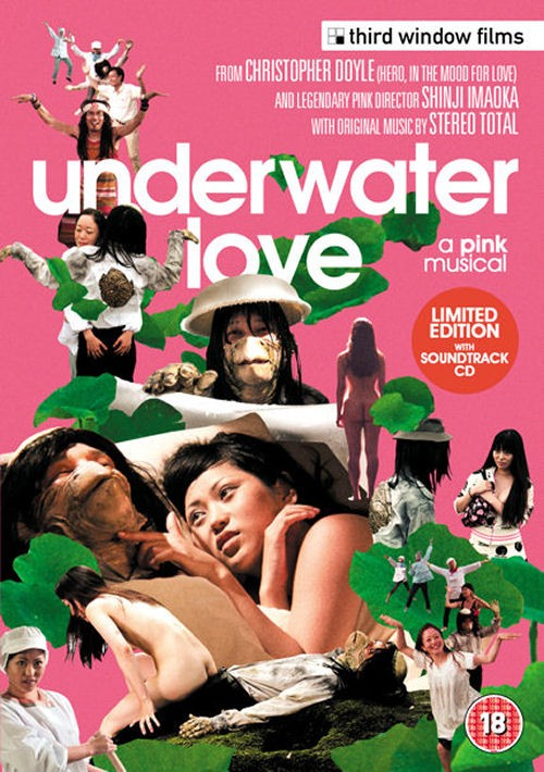 Underwater Love (2011) + Subtitle Indonesia