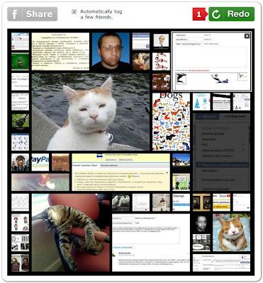публикация и редактирование коллажа фотографий в приложении Picture matrix