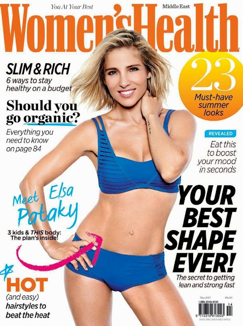 Model, Actress @ Elsa Pataky - Womens Health Middle East, May 2015