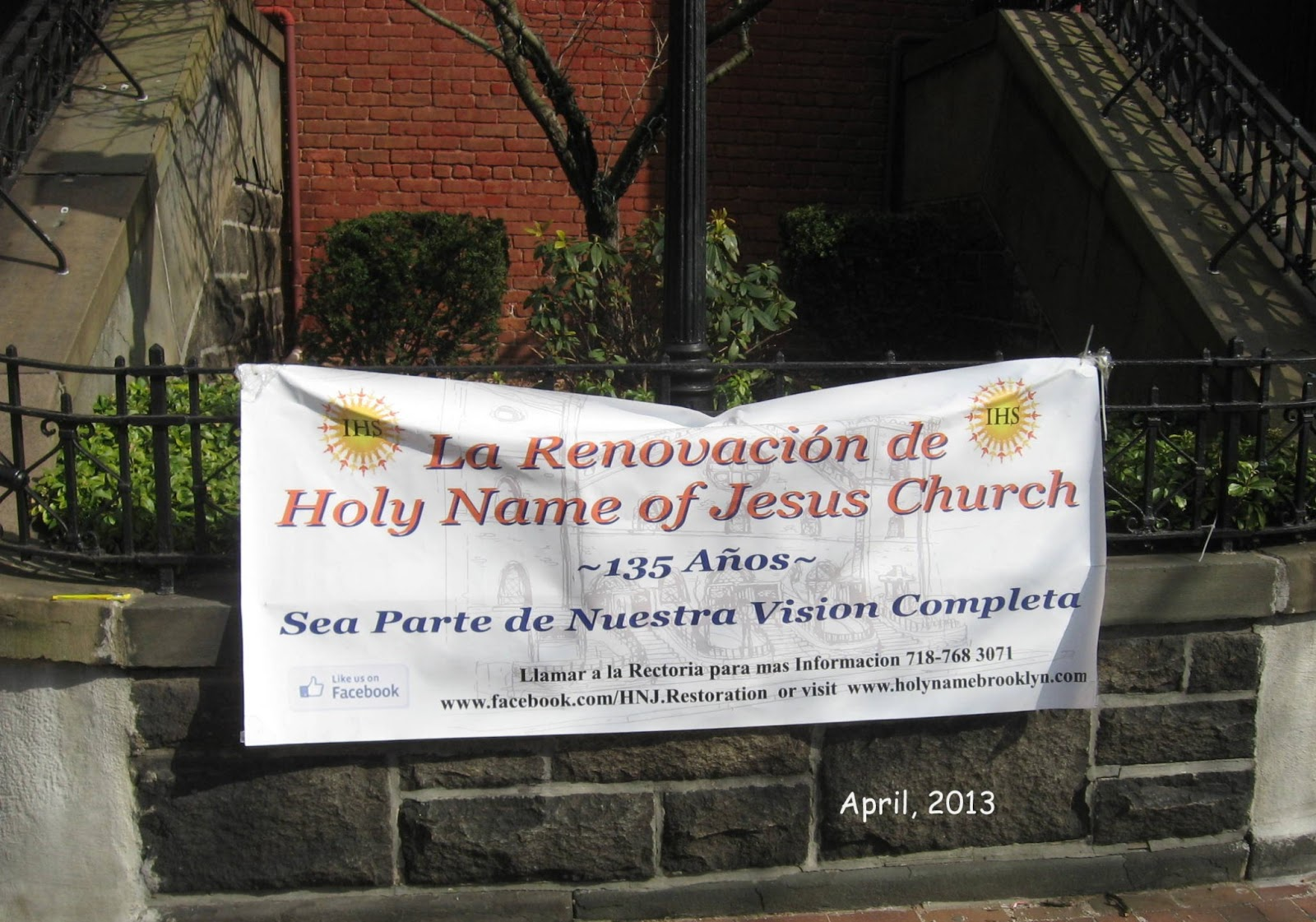 The parish school at 241 Prospect Park West has been renamed St ...