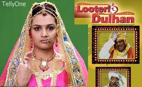 (19 July) Looteri Dulhan