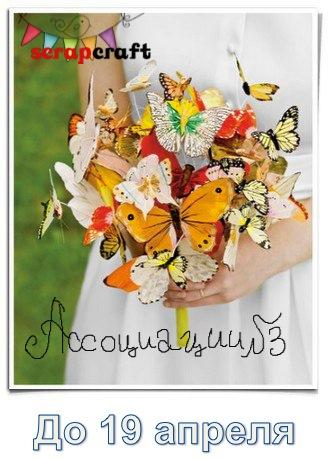 Букет невесты из бабочек. wpid UlCJYb5W6XM Букет невесты из бабочек.