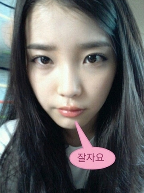 News Iu Looks Tired And Has Dark Circles Under Her Eyes Daily K Pop News