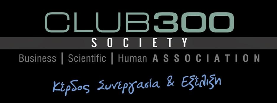 CLUB 300 SOCIETY