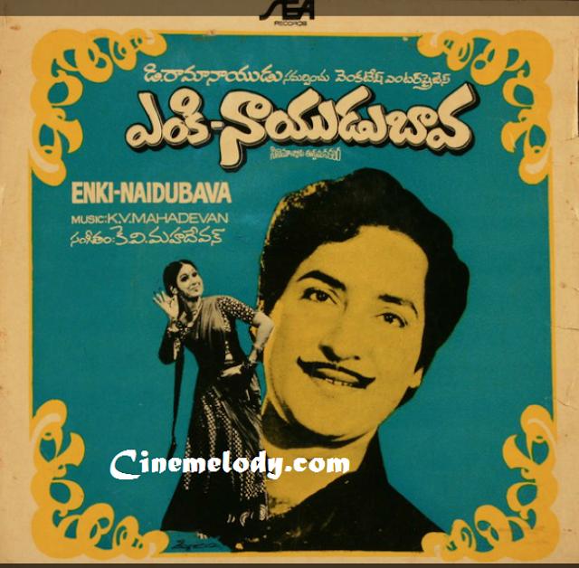 Enki Nayudu Bava Telugu Mp3 Songs Free  Download 1978