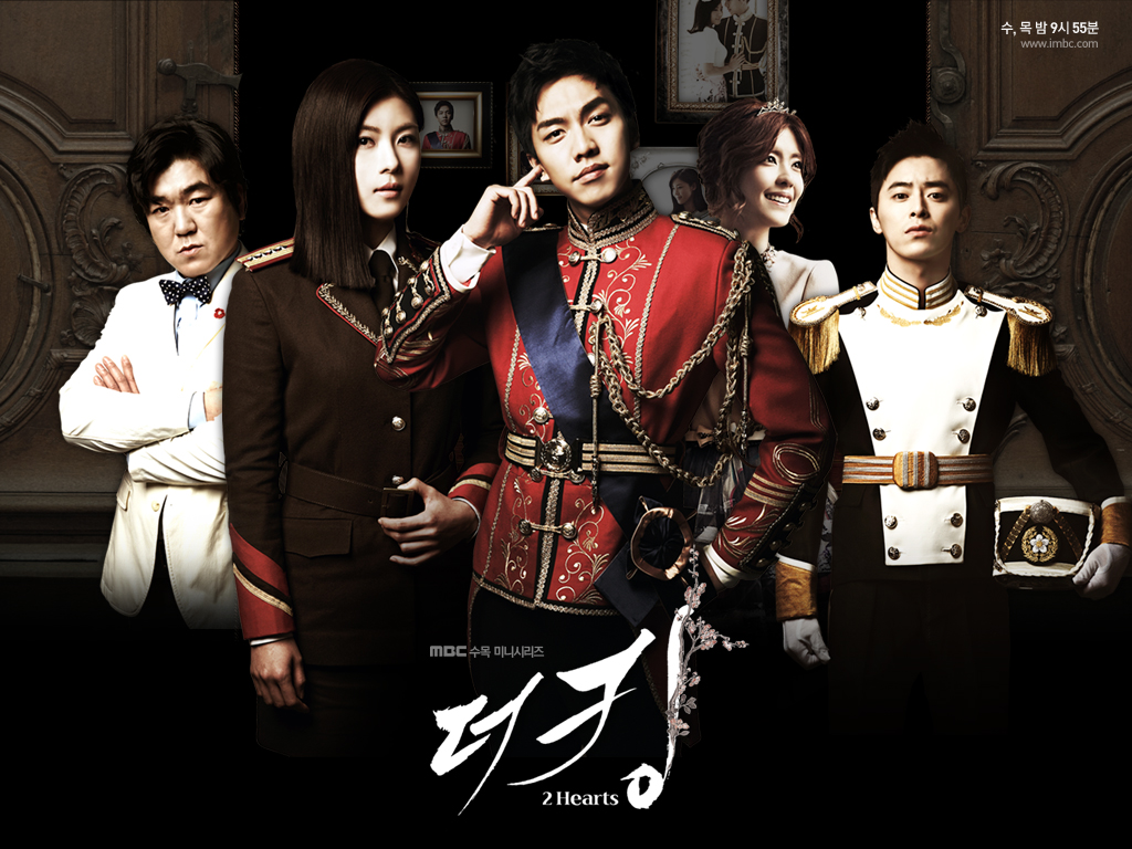 http://4.bp.blogspot.com/-jxW0N9xOtUg/T2BrBqZN_HI/AAAAAAAAALk/HCZXlPzILIo/s1600/The-King-2hearts-Wallpaper-1.jpg