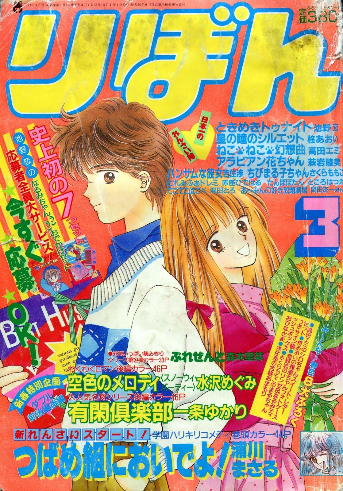 Handsome na Kanojo 9/9 Tomos [Manga][Español][MEGA-USERSCLOUD]
