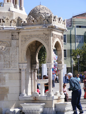 Izmir Clock Water Fountain