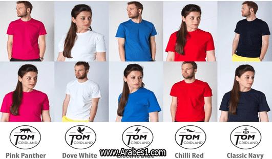 ابتكار قميص يدوم لمدة 30 عاما