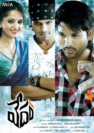 Vedam Movie Poster vedham video songs,vedham mobile videos,vedham mp4 and 3gp free download ...